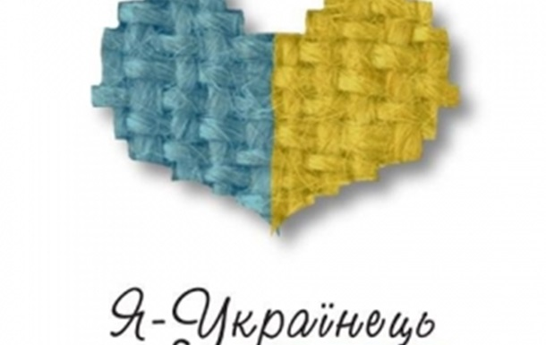 Європейська  повага  до українців!