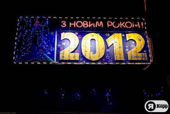 14 фотографий о том, как украинцы праздновали Новый год и Рождество