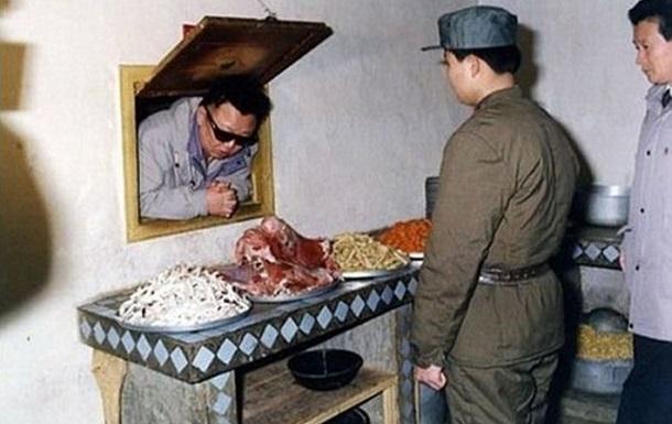 Ким Чен Ир смотрит за тобой
