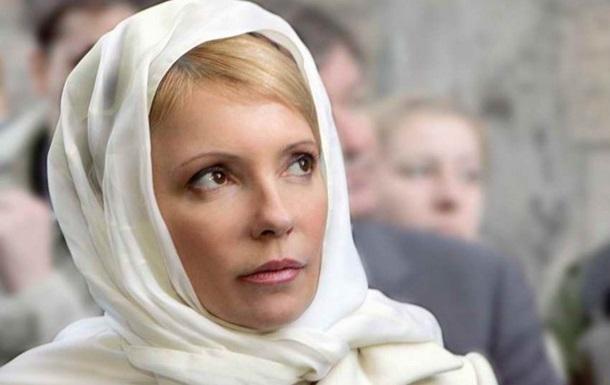 Тимошенко: «Я жива в этой могиле»