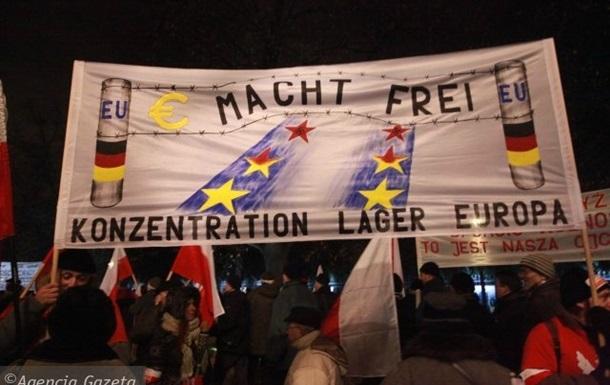 Митинг в Польше 13 декабря
