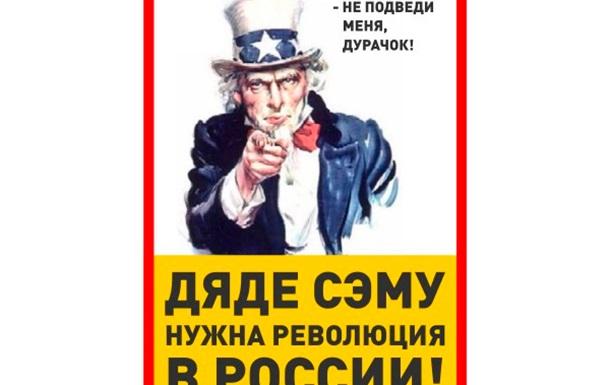 Андрей Северный , Политолог  Дяде Сэму нужна революция в России!