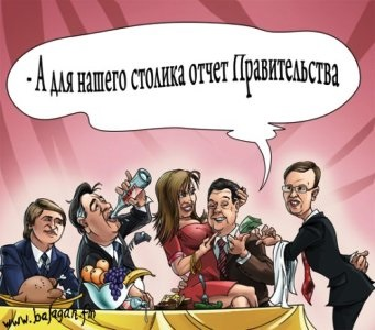 Админресурс  оппозиции