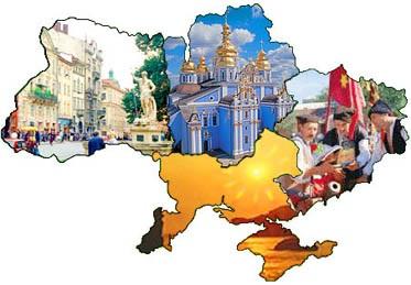 Ирландия + Кыргызстан = Украина
