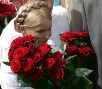 Мої вітання для Юлії Тимошенко