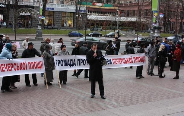КИЯНИ РАЗОМ прийдут к Киевсовету требовать отмены застройки Печерской площади!