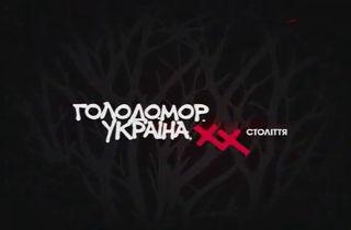 Что подразумевает фраза  геноцид украинцев  ?
