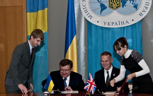 Угода про повітряне сполучення між Британією і Україною