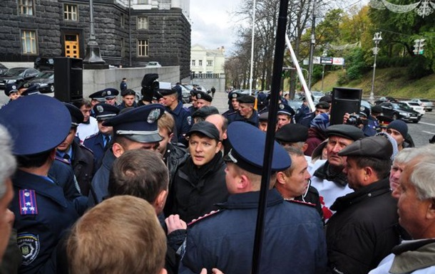 Донбас - форпост опозиції