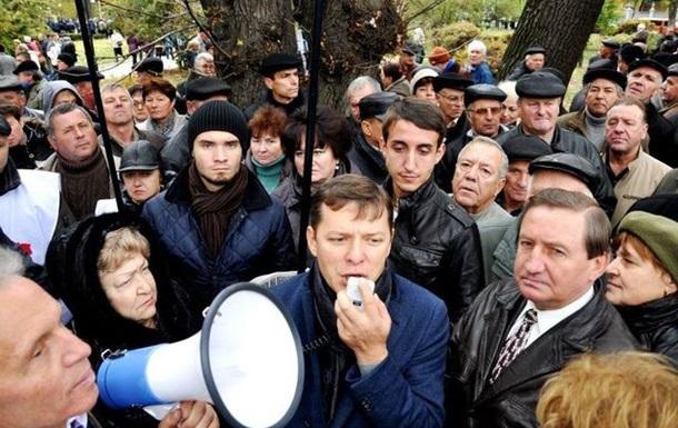 Важкі будні Радикальної партії Олега Ляшка