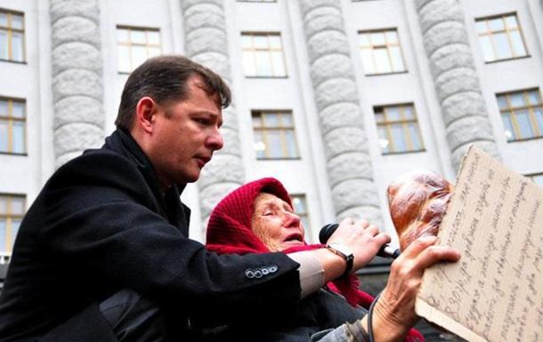 Всенародний рух чорнобильців не спинить боротьби! (ВІДЕО)