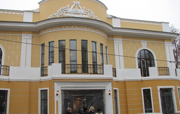 Столетнее здание Сумского ТЮЗа – теперь одно из самых современных