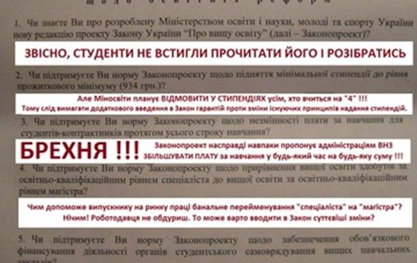 НЛП від Дмитра Володимировича чи А небо голубе?Так. Тоді проголосуй за закон!