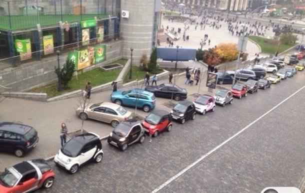 Маленьке, да удаленькие. Автопробег Smart в Киеве