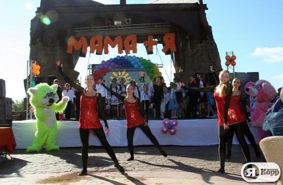 Понад 4 тисяч дітей-сиріт Дніпропетровщини взяли участь у сьомому регіональному благодійному фестивалі  Мама+Я