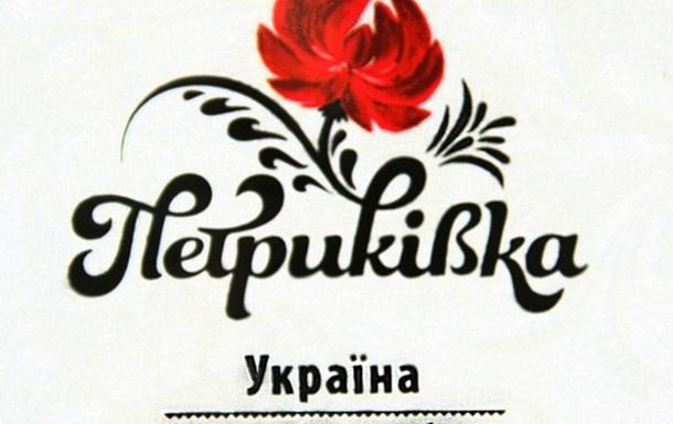 В Днепропетровске презентовали новый бренд Петриковка - уникальное культурное наследие Украины