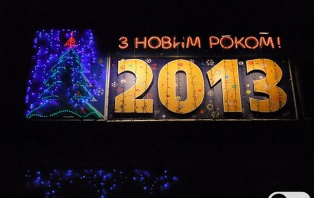 2012. Передноврічна прогулянка по Києву