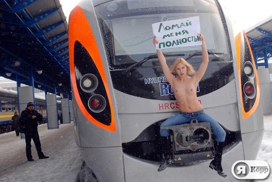 Активистки FEMEN на морозе призвали доломать Hyundai