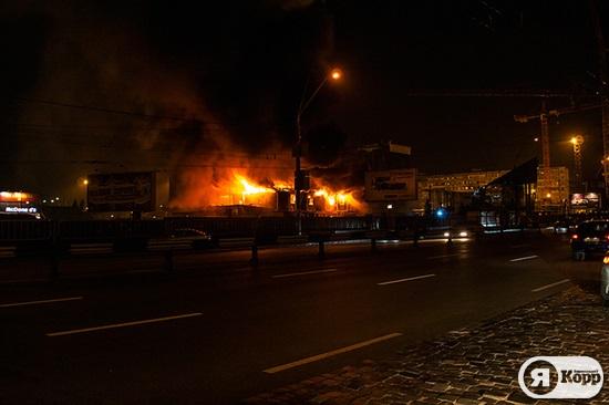 Пожар на проспекте Победы между загсом и McDonald's