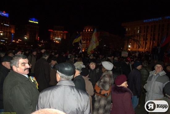 Мітинг на честь 8-ї річниці Помаранчевої Революції. Фоторепортаж