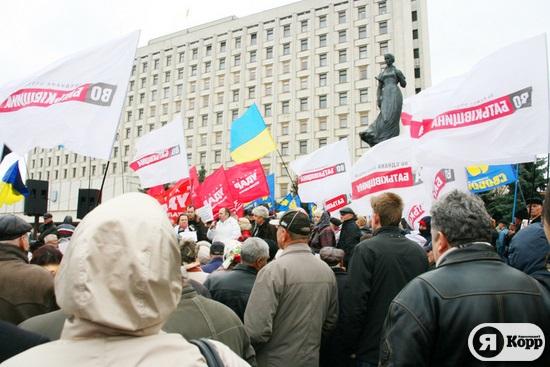 Бессрочная акция протеста под ЦИК в Киеве