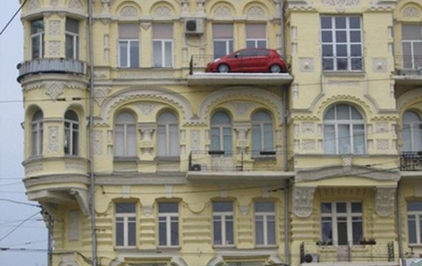О парковке в центре Киева