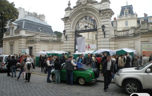 XIX Форум видавців у Львові