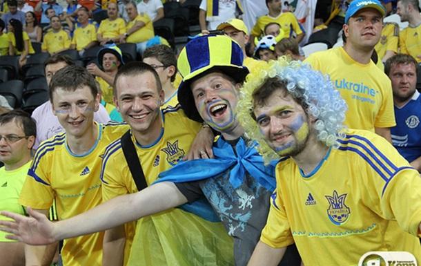 Евро-2012: Все краски фан-радуги в Донецке