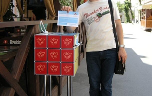 Скринька ідей в Кіровограді