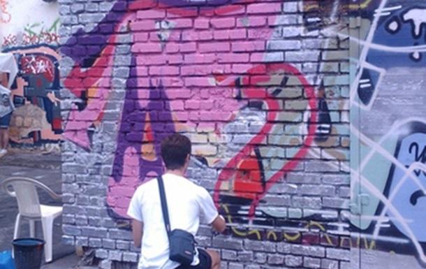 I Love Kiev 2012