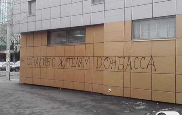 Граффити в Харькове - оружие народа?