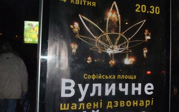 Відкриття Французької весни в Києві. Фото