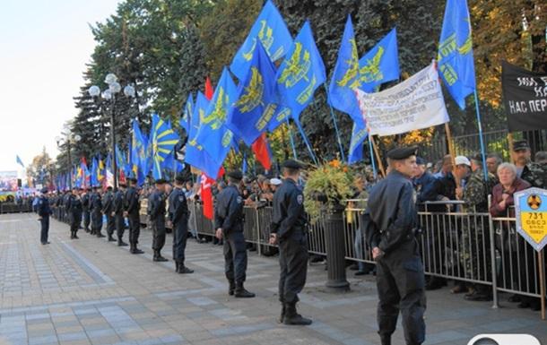Афганский излом украинской власти