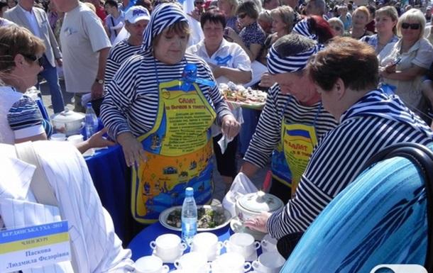 Бердянськ відзначив день міста