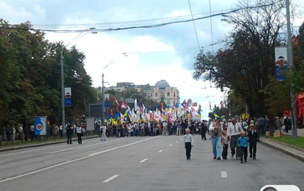 24 серпня на вулиці Володимирській протистояли одне одному два табори