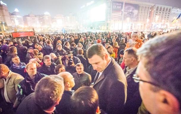Участники акции протеста на Майдане Независимости начали расходиться