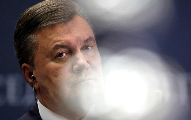 Ъ: Украине Европа не писана