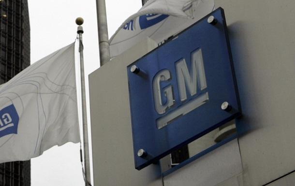 Избавившись от доли в GM до конца года, США могут потерять $10 млрд - Reuters