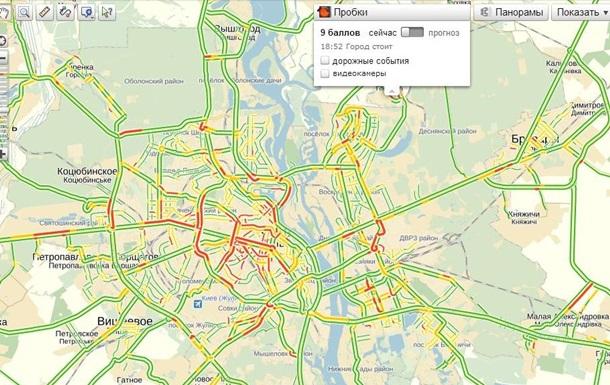 Киев парализовали девятибалльные пробки