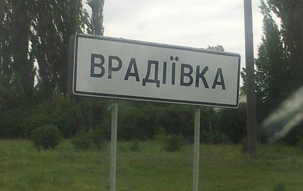 Одного из участников Врадиевского дела обвинили в насилии еще две несовершеннолетние девушки