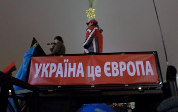 Сегодня в Киеве пройдет акция сторонников евроинтеграции