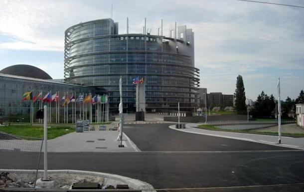 В Брюсселе прошел митинг в поддержку евроинтеграционного курса Украины