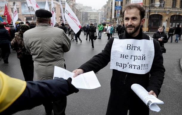 ЕЖ: Россия и Украина. Шанс стать Европой