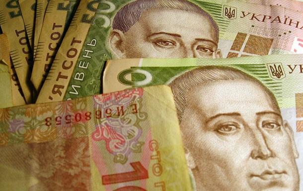 Отказ от ЕС оттолкнул риски дефолта от Украины  - Bloomberg