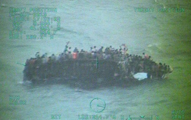 У Багамских островов утонули десятки мигрантов с Гаити