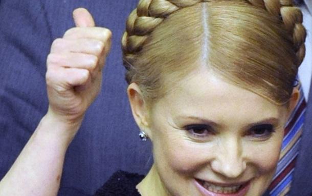 Сегодня свой день рождения отмечает Юлия Тимошенко