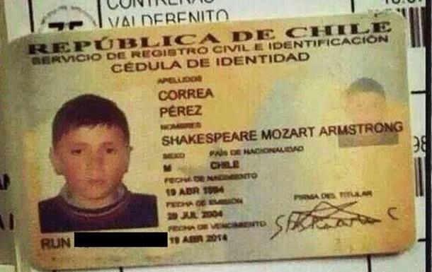 Чилиец Шекспир Моцарт Армстронг подаст в суд за издевательства над своим именем