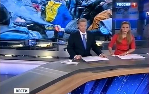 Російський державний телеканал спіймали на брехні про Євромайдан
