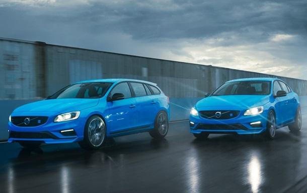Volvo показала свой самый мощный универсал и заряженный седан