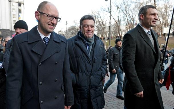 Оппозиция - Вильнюс - саммит - Восточное партнерство - Лидеры оппозиции отправились в Вильнюс на саммит Восточного партнерства